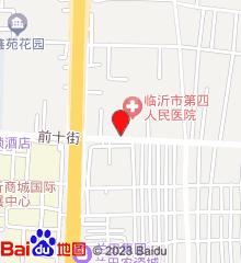 临沂市第四人民医院