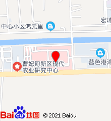 曹妃甸区医院