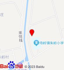 宿豫区侍岭镇姚塘村卫生室