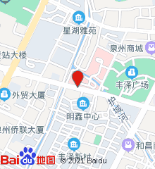 丰泽区妇幼保健所