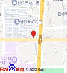 南京金陵口腔医院