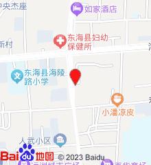 东海县人民医院
