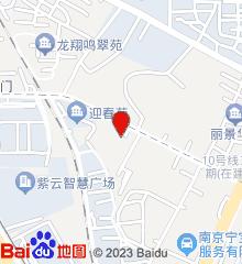 南京市秦淮区红花社区卫生服务中心