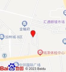 江苏省清河区机关医院