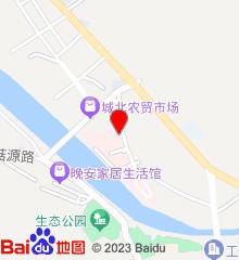 庆元县人民医院