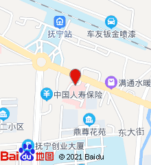 抚宁县中医院