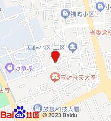 洪山镇社区卫生服务中心