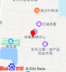 日照市岚山区安东卫街道社区卫生服务中心