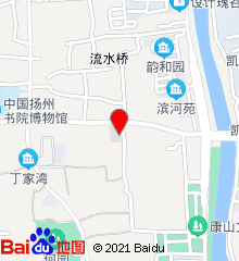 扬州市广陵区中医院