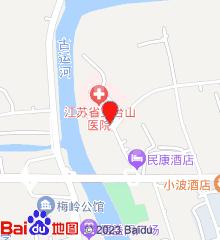 江苏省扬州五台山医院