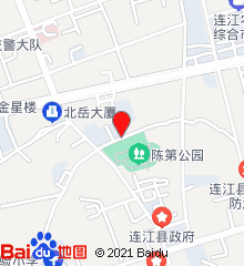 福州市连江县皮肤病防治院