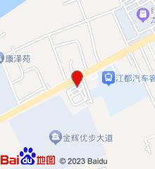 扬州市江都妇幼保健院