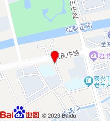 泰兴市中医院