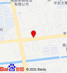 黄岛区辛安街道社区卫生服务中心