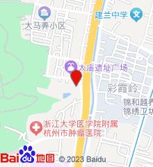 杭州市上城区紫阳卫生服务中心