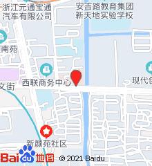 杭州市下城区中西医结合医院