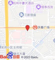 浙江大学医学院附属邵逸夫医院