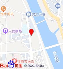 福鼎市妇幼保健院