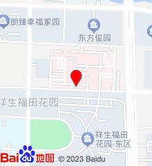 诸暨市中医医院