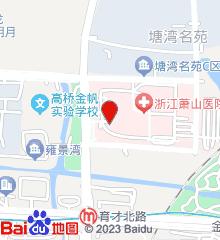 微医会诊中心