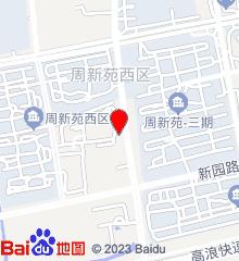 江苏省无锡市滨湖区中医院
