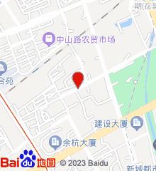 余杭区第五人民医院