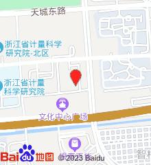 杭州经济技术开发区下沙街道社区卫生服务中心