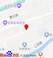 苍南县中医院