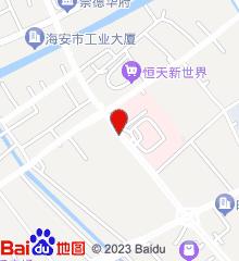 海安县中医院