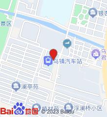乌镇互联网医院门诊部