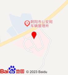 朝阳市第四医院