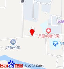 张家港市凤凰镇医院