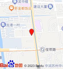 苏州市吴中皮肤病医院
