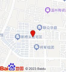 瓯海区人民医院
