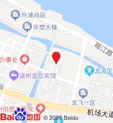 龙湾区人民医院