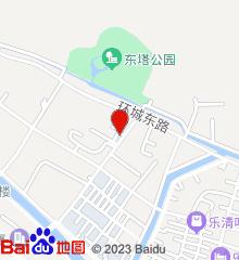 乐清中医院