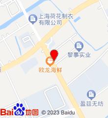 上海市金山区枫泾镇兴塔社区卫生服务中心