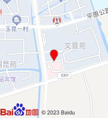 小昆山镇社区卫生服务中心