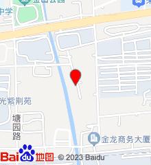 上海市金山区疾病防治控制中心