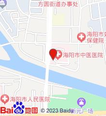 海阳市中医医院