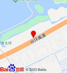 上海市儿童医院特需体检中心