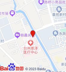 台州医院路桥院区