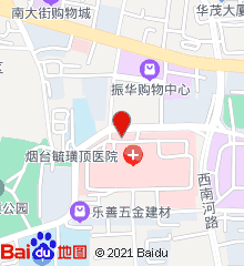烟台毓璜顶医院