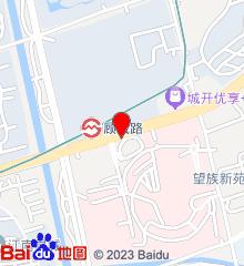 闵行妇幼保健院