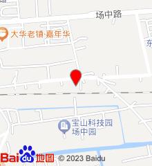 上海市宝山区大场镇第三社区卫生服务中心
