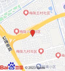 徐汇区凌云街道社区卫生服务中心
