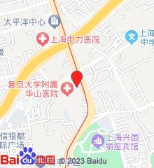 复旦大学附属华山医院江苏路分部