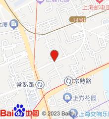 上海市肺科医院延庆路门诊部
