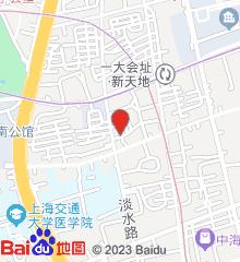 淮海中路社区卫生服务中心