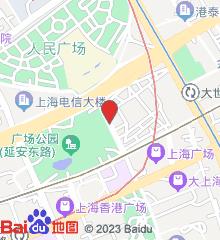 上海中医药大学附属曙光医院西院(膏方)